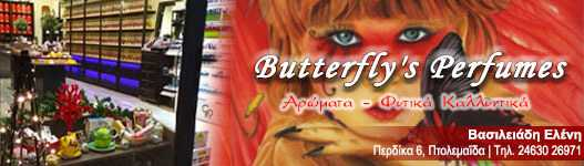Butterfly's Perfumes